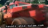 لعبة الشاحنات الكبيرة