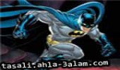 لعبة باتمان 2014