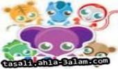 تعليم اسماء الحيونات بالعربي للاطفال