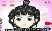 لعبة تزيين بنت يابانية