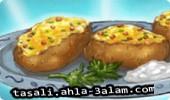 لعبة طبخ طبق لبطاطا