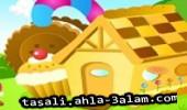 لعبة ترتيب منزل الشوكولا