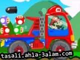لعبة شاحنة سوبر ماريو