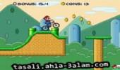 لعبة ماريو قديمة