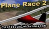 لعبة سباق طائرات حديثة