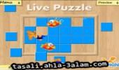 لعبة ذكاء اطفال