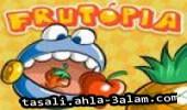 لعبة أكل الفواكه