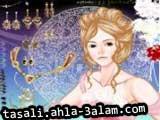لعبة تلبيس الأميرة الحسناء