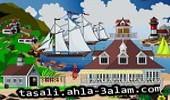 لعبة ديكور جزيرة  الأحلام