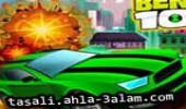 لعبة سيارات بن تن 2016