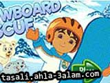 لعبة تزلج دييغو