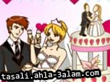 لعبة تلوين يوم العرس