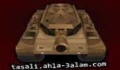 لعبة دبابات نارية