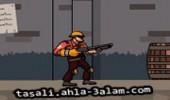 لعبة استخدم الاسلحة
