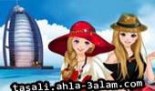 لعبة مكياج بنات دبي