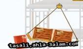 لعبة توصيل مواد بناء