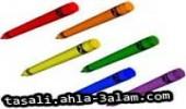 تعليم الألوان بالانكليزي للاطفال