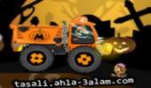 لعبة شاحنة ماريو المتوحشة