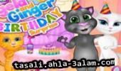 لعبة عيد ميلاد القط توم