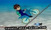 دراجة بن تن تحت الماء