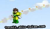 بن تن يقفز على الطائرات
