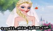 لعبة تلبيس العروس السا