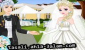 لعبة تلبيس عروس