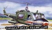 لعبة القاعدة العسكرية