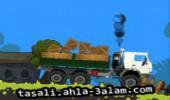 لعبة نقل البضائع
