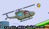 لعبة طيارة ماريو