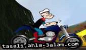 لعبة باي باي سائق الدراجة
