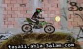 لعبة دراجات