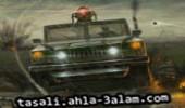 لعبة سيارات حرب برق