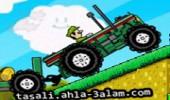 لعبة ماريو و جرار الحقل