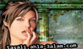 لعبة مكياج أنجلينا جولي