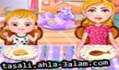 لعبة طبخ العشاء للاطفال الصغار