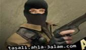 لعبة مكافحة الارهاب