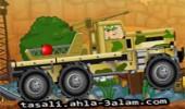 لعبة سيارات حربية