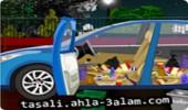 لعبة تنظيف سيارات البنات
