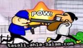 لعبة مطاردة الشرطة