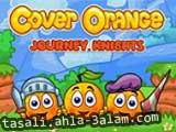 لعبة حماية البرتقالة 4