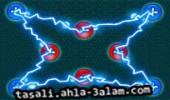 لعبة صعق الكهرباء