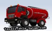 لعبة سيارات الاطفاء