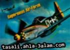 لعبة حرب الطائرات 2015