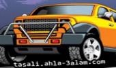 لعبة سيارات اونلاين
