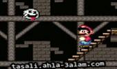 لعبة ماريو و الاشباح