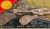 حرب الدبابات 2015