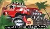 لعبة سيارات الوحوش