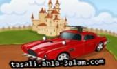 لعبة سيارات الجوائز