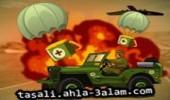 لعبة سيارات القتال